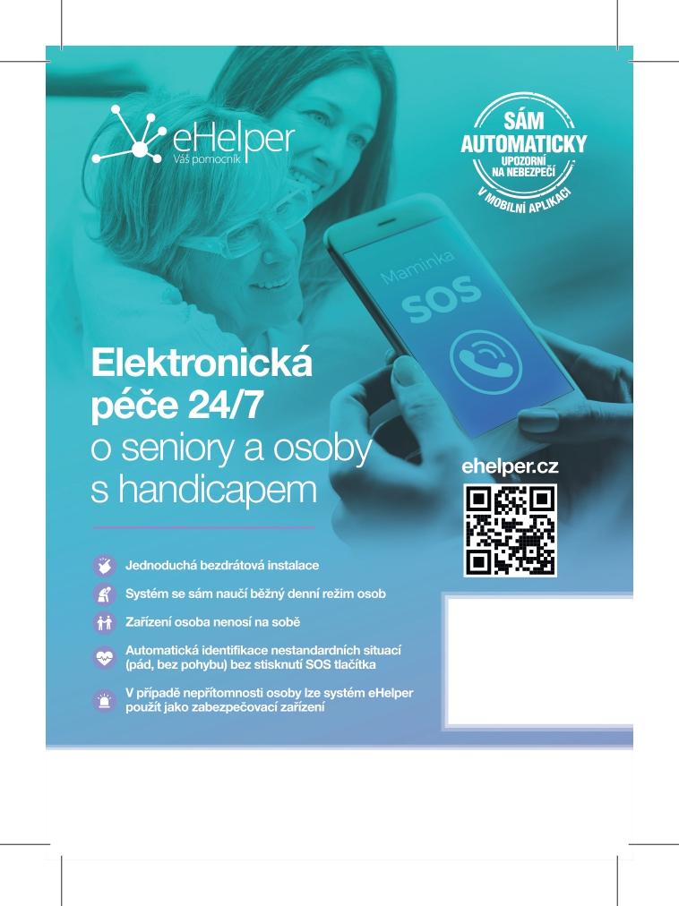 Poster eHelper